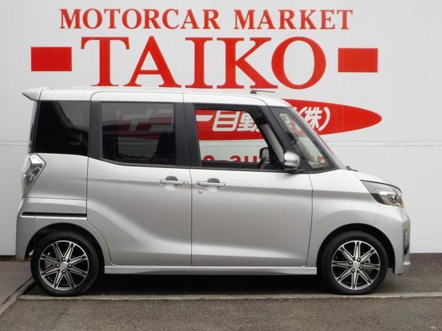 「三菱」「eKスペースカスタム」「コンパクトカー」「静岡県」の中古車6
