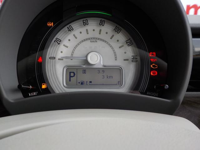 モード 届出済未使用車 新車保証継承付(16枚目)