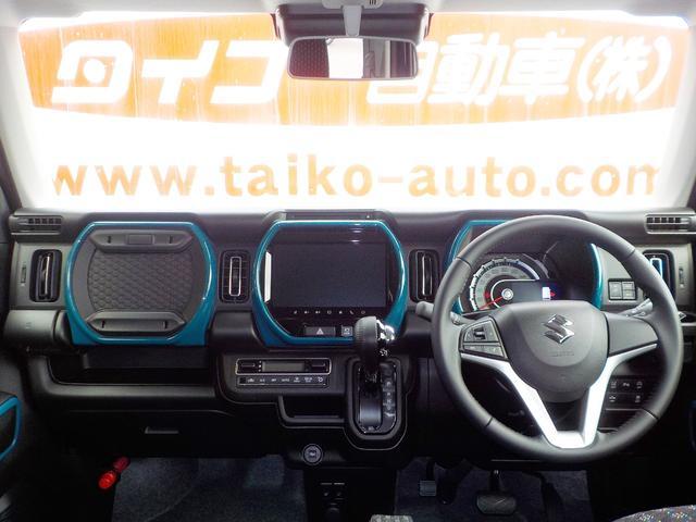 ハイブリッドX 純正9インチナビ全カメラPK 届出済未使用車 新車保証継承付(11枚目)