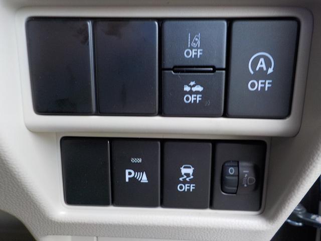 ハイブリッドFX 前後衝突被害軽減ブレーキ 新車保証継承付 オーディオレス(9枚目)