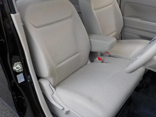 ハイブリッドFX 前後衝突被害軽減ブレーキ 新車保証継承付 オーディオレス(13枚目)