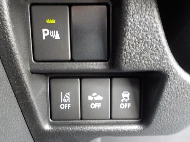 ハイブリッドG 届出済未使用車 新車保証継承付(14枚目)