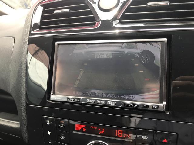日産 セレナ ライダー Jパッケージ パワースライドドア HDDナビ TV