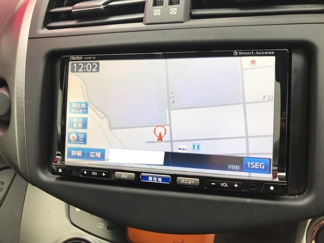 240S TV ナビ 4WD バックカメラ AW DVD(18枚目)
