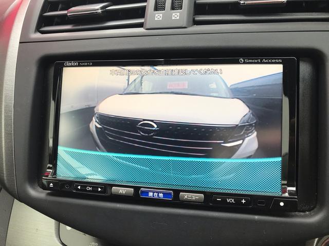 240S TV ナビ 4WD バックカメラ AW DVD(19枚目)