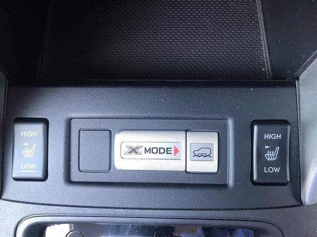 2.0XT アイサイト ナビ地デジ 4WD バックカメラ(15枚目)