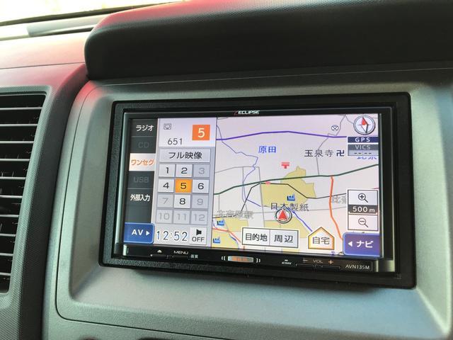 「ホンダ」「クロスロード」「SUV・クロカン」「静岡県」の中古車16