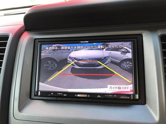 「ホンダ」「クロスロード」「SUV・クロカン」「静岡県」の中古車17