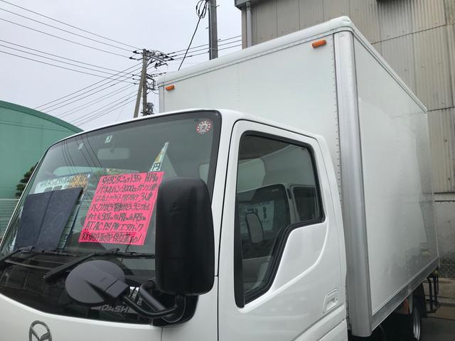 「マツダ」「タイタンダッシュ」「トラック」「静岡県」の中古車4