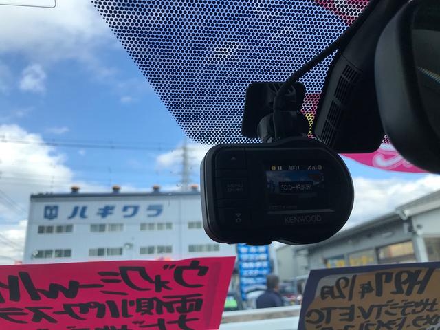 ハイブリッドV ナビ地デジ ETC バックカメラ 両側パワースライドドア ドライブレコーダー クルコン LED 社外アルミスタッドレス付き(4枚目)