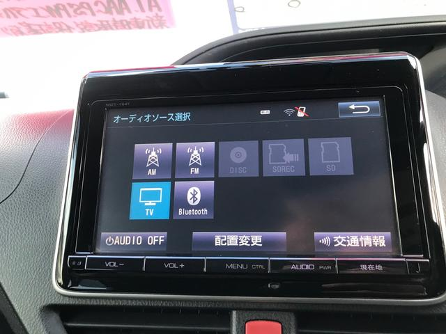 ハイブリッドV ナビ地デジ ETC バックカメラ 両側パワースライドドア ドライブレコーダー クルコン LED 社外アルミスタッドレス付き(9枚目)