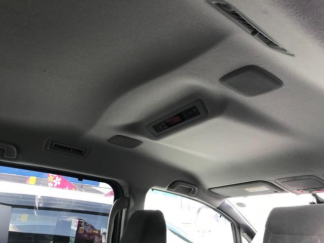 ハイブリッドV ナビ地デジ ETC バックカメラ 両側パワースライドドア ドライブレコーダー クルコン LED 社外アルミスタッドレス付き(17枚目)