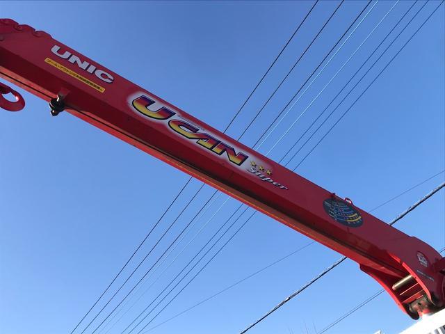 2.7t4段クレーン ラジコン付 フルカワユニックURU344 2.93t吊 ETC ロープ穴6 フック8(31枚目)