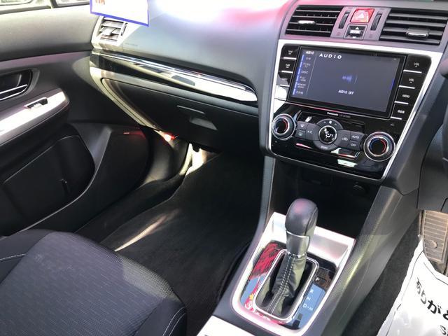 1.6GTアイサイト 4WD ナビ地デジ ETC パドルシフト アイドリングストップ クルコン レーンアシスト LEDライト 社外マフラー スタッドレス付き(20枚目)