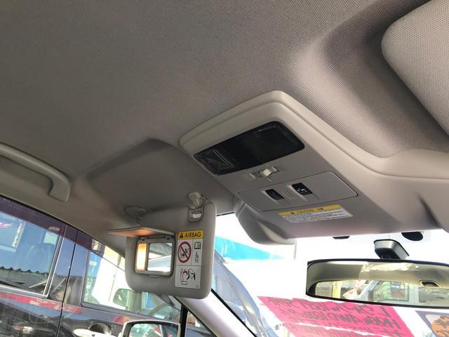 1.6GTアイサイト 4WD ナビ地デジ ETC パドルシフト アイドリングストップ クルコン レーンアシスト LEDライト 社外マフラー スタッドレス付き(21枚目)