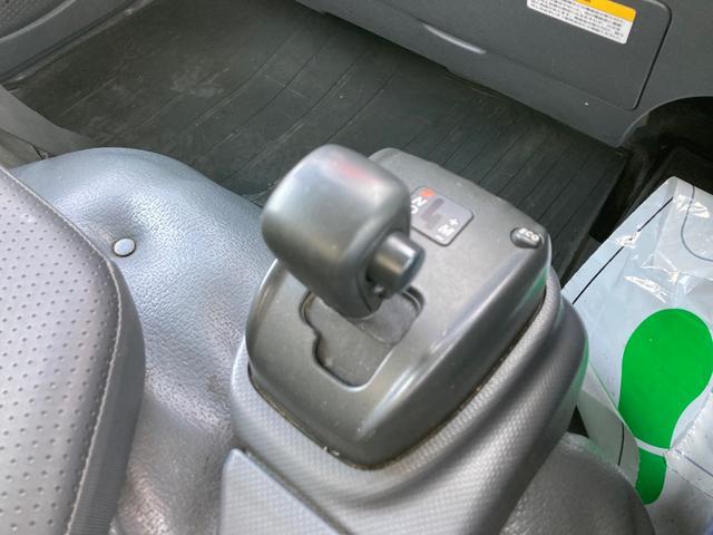 ロング 1.95tパネルバンロング ディーゼルターボ バックカメラ キーレス ABS 電動ミラー はね上げゲート 階段付き 外装鈑金ペイント(26枚目)