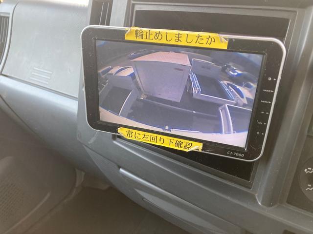 ロング 1.95tパネルバンロング ディーゼルターボ バックカメラ キーレス ABS 電動ミラー はね上げゲート 階段付き 外装鈑金ペイント(29枚目)