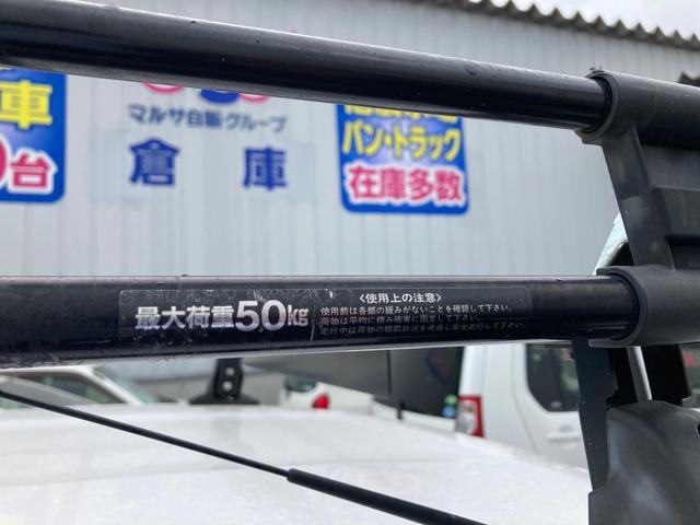 VE ナビ ETC キーレス 4ナンバー 電動格納ミラー(26枚目)