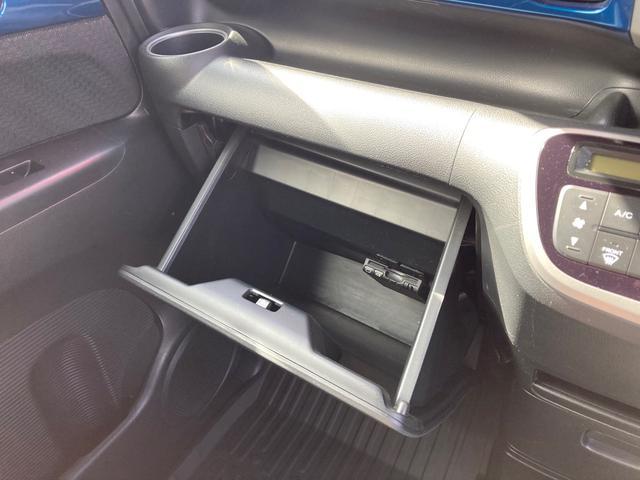 G・Lパッケージ ホワイトルーフ スマートキー プッシュスタート アルミ バックモニター DVD 盗難防止システム ワンオーナー ETC CD 片側パワースライドドア(23枚目)