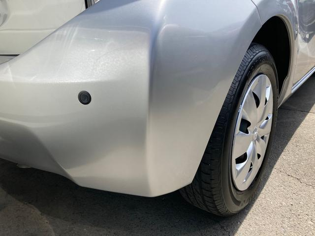 L トヨタセーフティセンス 軽減ブレーキ オートハイビーム レーンアシスト 前後コーナーソナー ナビ ETC キーレス ドアバイザー(15枚目)