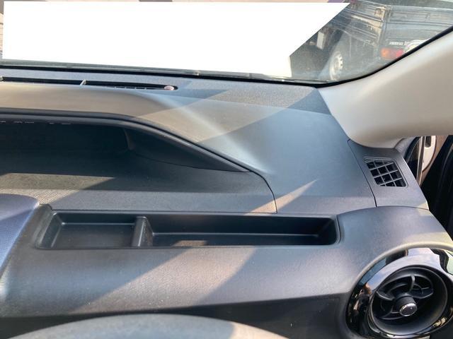 S ナビ ETC バックカメラ キーレス ハイブリッド車 1500cc ABS 車検整備付き 修復歴無し(23枚目)