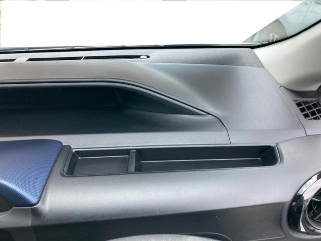 S ナビ バックカメラ キーレス付 ETC装備 パワーウインドウ CDオーディオ 電動格納ミラー レベライザー ハイブリッド車(29枚目)