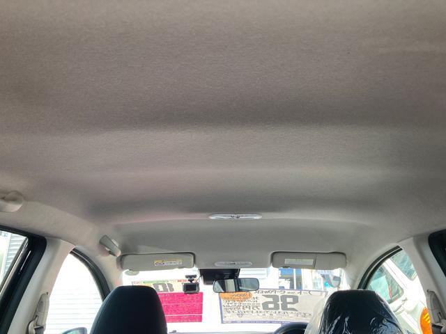 e-パワー X エマージェンシーブレーキ 衝突被害軽減システム  レーンアシスト ナビ Bluetooth バックカメラ ETC インテリジェントキー プッシュスタート ドライブレコーダー 禁煙車(21枚目)