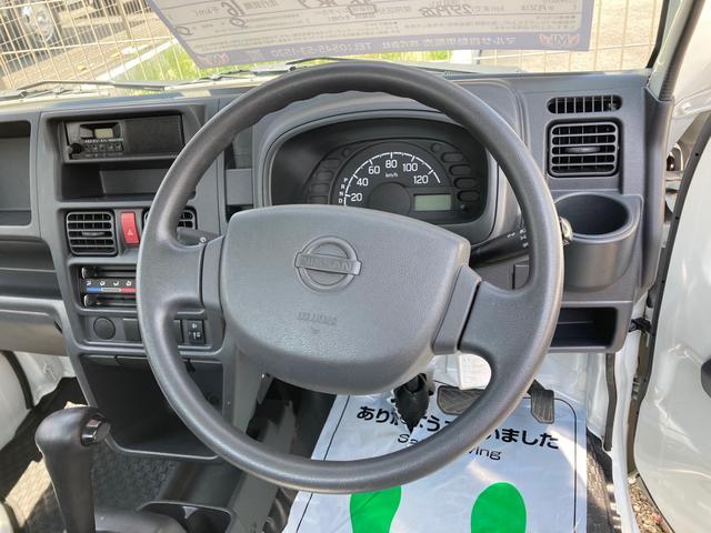 DX オートマ エアコン パワステ レベライザー エアバック 軽トラック 車検整備付き 最大積載量350kg ホワイト 三方開(9枚目)