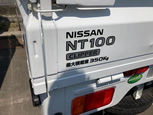 DX オートマ エアコン パワステ レベライザー エアバック 軽トラック 車検整備付き 最大積載量350kg ホワイト 三方開(18枚目)