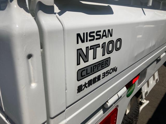 DX オートマ エアコン パワステ レベライザー エアバック 軽トラック 車検整備付き 最大積載量350kg ホワイト 三方開(8枚目)