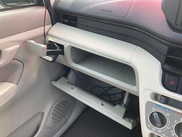 L SAII ドライブレコーダー ETC USB CD キーレスエントリー エコアイドル 電動格納ミラー ベンチシート CVT 盗難防止システム 衝突被害軽減システム 衝突安全ボディ ABS(12枚目)