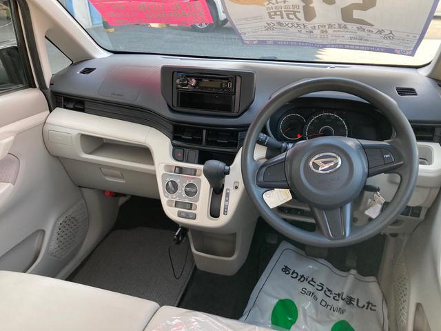 L SAII ドライブレコーダー ETC スマートアシストブレーキ 軽減ブレーキ CD キーレスエントリー 電動格納ミラー ベンチシート CVT 盗難防止システム(2枚目)
