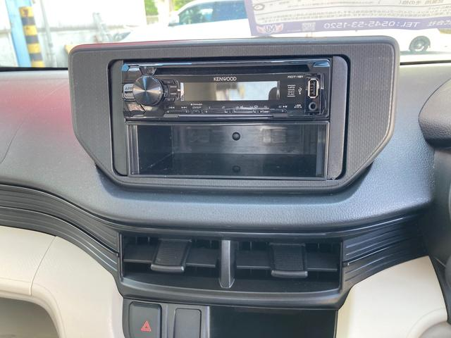 L SAII ドライブレコーダー ETC スマートアシストブレーキ 軽減ブレーキ CD キーレスエントリー 電動格納ミラー ベンチシート CVT 盗難防止システム(5枚目)