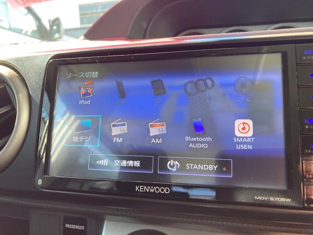 1.5G ETC ナビ TV Bluetooth USB CD アルミホイール キーレスエントリー 電動格納ミラー CVT 記録簿 衝突安全ボディ ABS エアコン パワーステアリング パワーウィンドウ(10枚目)
