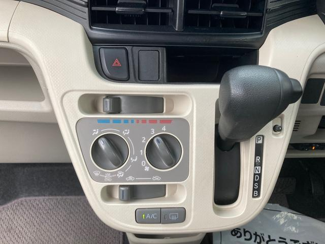 L SAII ドライブレコーダー ETC バックカメラ ナビ キーレスエントリー バックソナー 電動格納ミラー 記録簿 ベンチシート CVT 盗難防止システム 衝突被害軽減システム 衝突安全ボディ ABS(5枚目)