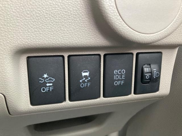 L SAII ドライブレコーダー ETC バックカメラ ナビ キーレスエントリー バックソナー 電動格納ミラー 記録簿 ベンチシート CVT 盗難防止システム 衝突被害軽減システム 衝突安全ボディ ABS(8枚目)