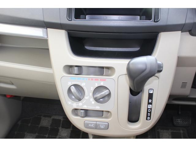 スバル ステラ L スマートアシスト レンタカーアップ