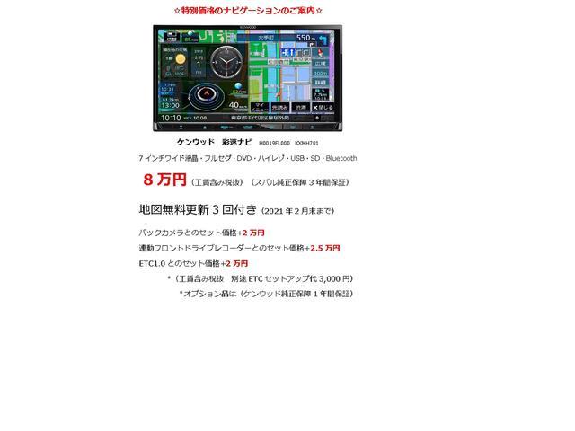 1.6i-L EyeSight3.0 後期型 元レンタ(9枚目)