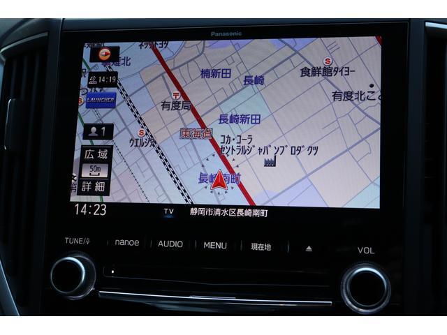 「スバル」「XVハイブリッド」「SUV・クロカン」「静岡県」の中古車41