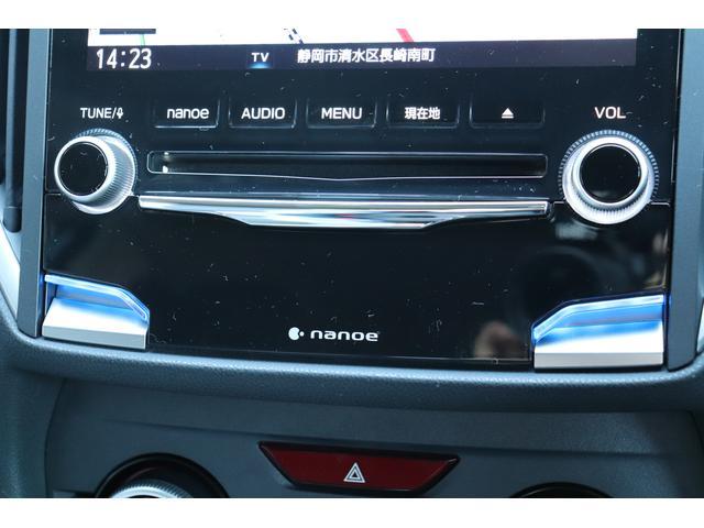 「スバル」「XVハイブリッド」「SUV・クロカン」「静岡県」の中古車42