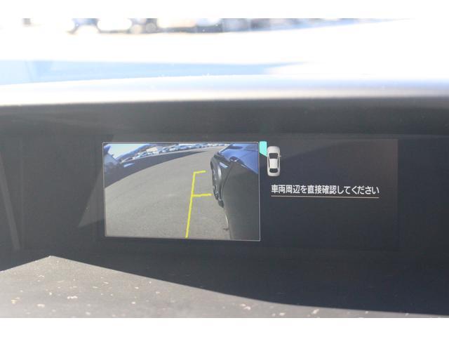 「スバル」「XVハイブリッド」「SUV・クロカン」「静岡県」の中古車38