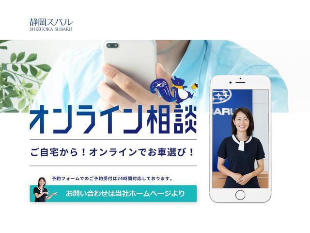 【オンライン商談】当店へのご来店が難しいお客様は、オンラインでの商談(ZOOM使用)が可能です!お問い合わせの中でオンライン商談希望とお申し付けくださいませ。当社HPよりお申し込みも可能です!