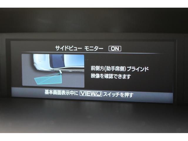 1.6GT アイサイト ver.3 本革 8インチナビ(69枚目)