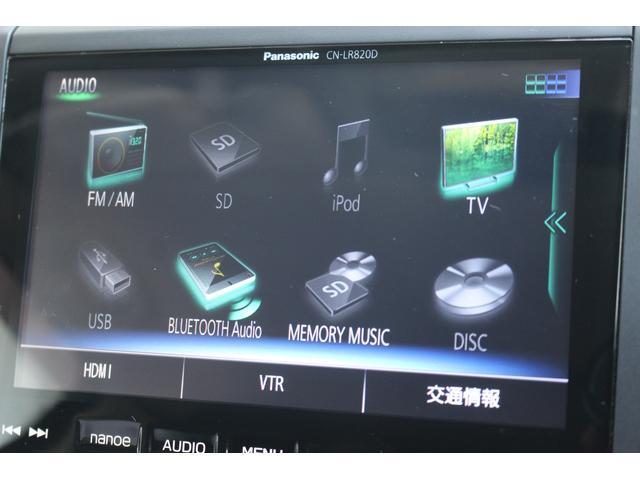 2.0i-S アイサイト ver.3 X-MODE ナビ(38枚目)