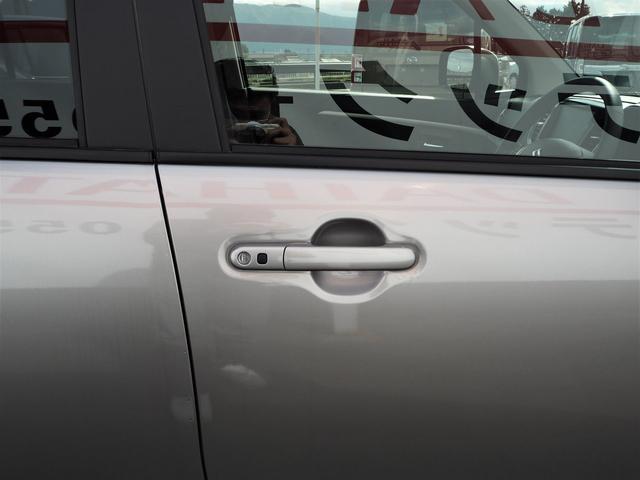スズキ ワゴンRスティングレー T レーダーブレーキサポート