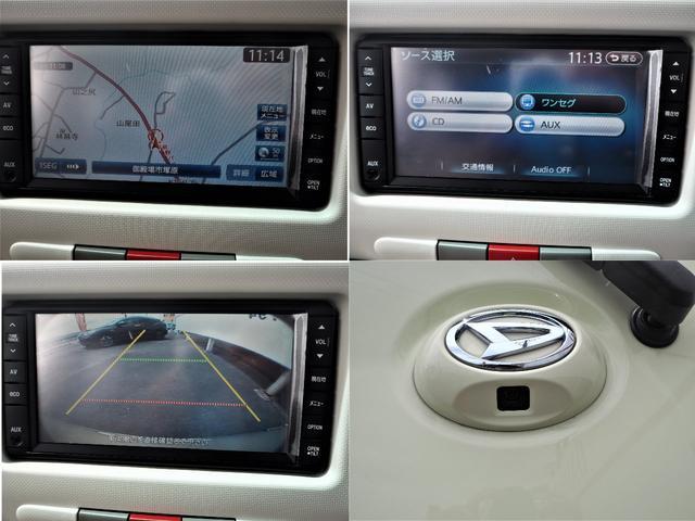 純正メモリーナビ・CD再生・ワンセグTV・Bカメラで車庫入れも安心してできますね(^^♪