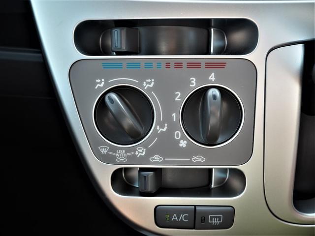 エアコンで快適ドライブ!