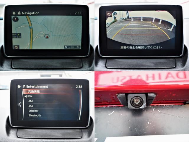 「マツダ」「デミオ」「コンパクトカー」「静岡県」の中古車10