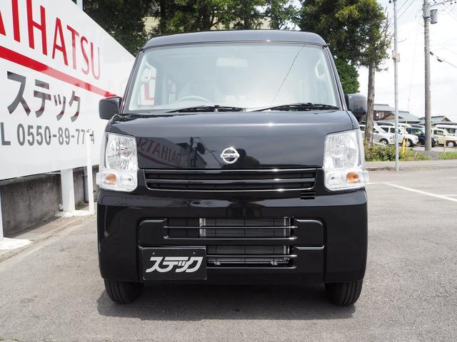 「日産」「NV100クリッパー」「軽自動車」「静岡県」の中古車2