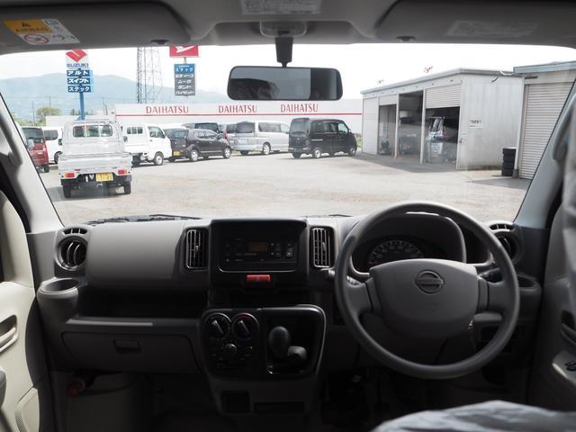 「日産」「NV100クリッパー」「軽自動車」「静岡県」の中古車4